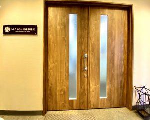 入口扉アフター外側から見た写真