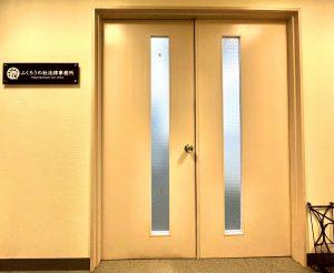 入口扉ビフォアー外側から見た写真