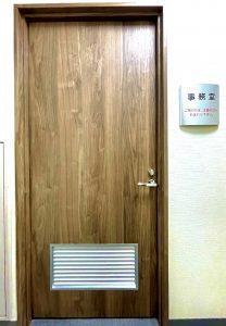 新 裏ドア正面